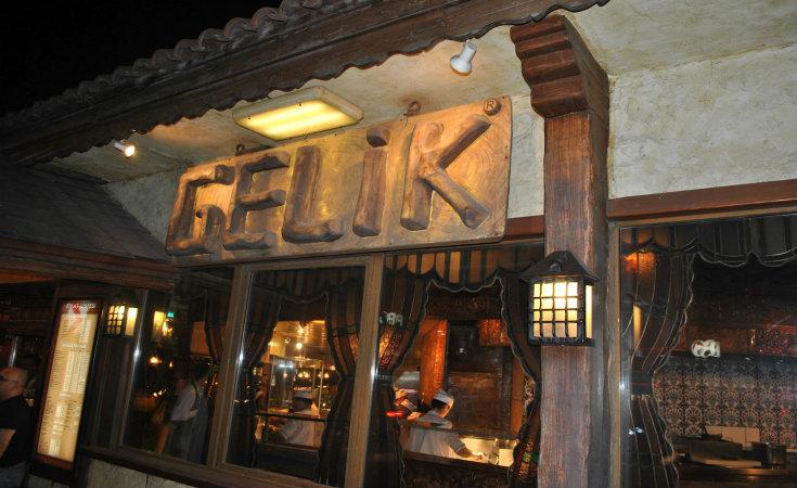 Gelik Levent Restaurant